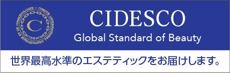 (一社)CIDESCO-NIPPON
